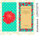 set of 2 cards  abstract floral ... | Shutterstock .eps vector #1194723775