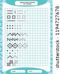 repeat pattern. tracing lines... | Shutterstock .eps vector #1194727678