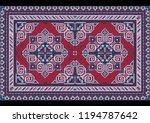 variegated luxury vintage...   Shutterstock . vector #1194787642
