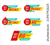 set of sale banner price offer... | Shutterstock .eps vector #1194792625