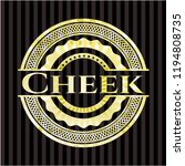 cheek shiny emblem | Shutterstock .eps vector #1194808735