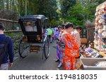 kyoto japan april 9  people... | Shutterstock . vector #1194818035