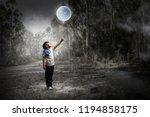 childish sweet dreams . mixed...   Shutterstock . vector #1194858175