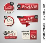 modern sale banners and labels... | Shutterstock .eps vector #1194862405