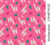 lama seamless pattern | Shutterstock .eps vector #1194874132