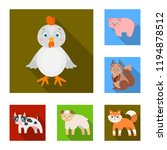 toy animals flat icons in set... | Shutterstock . vector #1194878512
