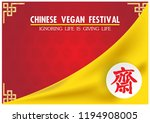 chinese vegan festival card and ... | Shutterstock .eps vector #1194908005