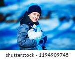 happy cute boy going ice... | Shutterstock . vector #1194909745