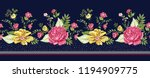 vintage horizontal flower border | Shutterstock .eps vector #1194909775