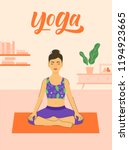 yoga at home illustration with... | Shutterstock .eps vector #1194923665