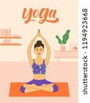 yoga at home illustration with... | Shutterstock .eps vector #1194923668