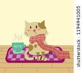 kitty cat sitting on doormat... | Shutterstock .eps vector #1194941005