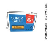 super sale 30  banner | Shutterstock .eps vector #1194958138