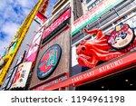 osaka  japan   4 mar 2018  ...   Shutterstock . vector #1194961198