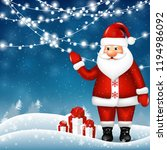 realistic santa claus on... | Shutterstock .eps vector #1194986092