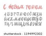 happy new year written in... | Shutterstock .eps vector #1194992302