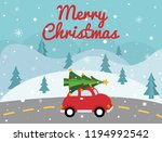 merry christmas red car with... | Shutterstock .eps vector #1194992542