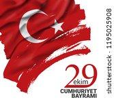 turkey waving flag on ink brush ... | Shutterstock .eps vector #1195025908