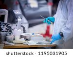 preparation of paint for car... | Shutterstock . vector #1195031905