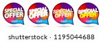 special offers  sale banners...   Shutterstock .eps vector #1195044688
