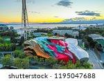seattle  washington  usa  ... | Shutterstock . vector #1195047688