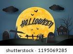 happy halloween spooky paper... | Shutterstock .eps vector #1195069285