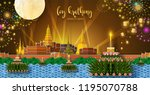 thailand travel concept. loy... | Shutterstock .eps vector #1195070788