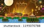 thailand travel concept. loy... | Shutterstock .eps vector #1195070788