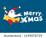 christmas greeting card with... | Shutterstock .eps vector #1195076725