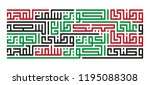 arabic text   kuwait national... | Shutterstock .eps vector #1195088308