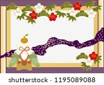 illustration for the new year....   Shutterstock .eps vector #1195089088