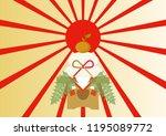japanese style background...   Shutterstock .eps vector #1195089772