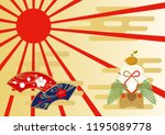 japanese style background...   Shutterstock .eps vector #1195089778