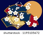 material collection of new year.... | Shutterstock .eps vector #1195105672