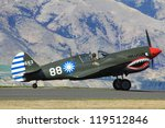 Wanaka March 03 Curtiss P 40...