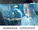 a business woman in office... | Shutterstock . vector #1195131325