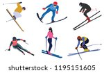 skiers  a set of athletes in... | Shutterstock .eps vector #1195151605