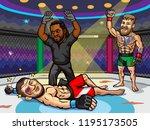 ufc 229  khabib vs. mcgregor is ... | Shutterstock .eps vector #1195173505