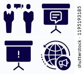 simple set of 4 icons related...