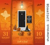 invitation card for a halloween ... | Shutterstock .eps vector #1195199938