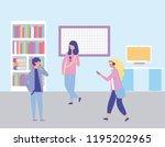business people workspace | Shutterstock .eps vector #1195202965