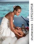 beautiful woman with pleasure... | Shutterstock . vector #1195210918