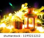 christmas lantern with fir...   Shutterstock . vector #1195211212