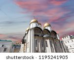 assumption cathedral  cathedral ... | Shutterstock . vector #1195241905