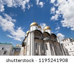 assumption cathedral  cathedral ... | Shutterstock . vector #1195241908