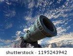 the tsar cannon. inside of... | Shutterstock . vector #1195243942