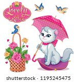 cute funny white cat with...   Shutterstock . vector #1195245475
