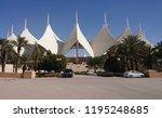 riyadh   saudi arabia   circa... | Shutterstock . vector #1195248685