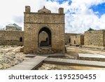ateshgah fire temple. temple...   Shutterstock . vector #1195250455