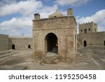 ateshgah fire temple. temple...   Shutterstock . vector #1195250458